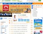 大连康辉旅游网