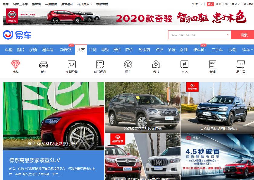 汽车产经网新闻中心