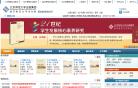 北京师范大学出版社基础教育教材网