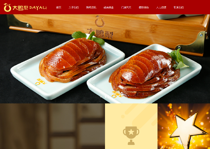 121.com便民导航