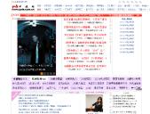 中国娱乐网娱乐新闻