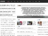 环球周刊网