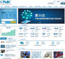 中国互联网络信息中心