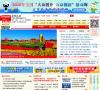 北京市政务门户网站